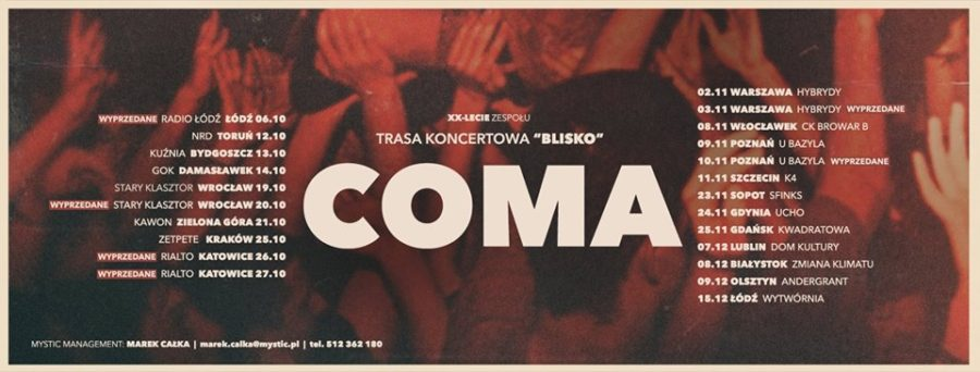 COMA : SOLD OUT